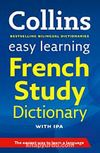 Collins Easy Learning French Study Dictionary