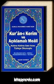 Kur'an-ı Kerim ve Açıklamalı Meali (Kod:054) & Kelime Kelime Satır Arası Türkçe Okunuşlu