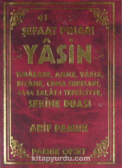 Şefaat Pınarı Yasin(Yas-122)Tebareke, Amme, Vakıa, Kıyame, Cuma Sureleri, 4444 Salat-ı Tefriciye Sekine Duası - Arif Pamuk pdf epub