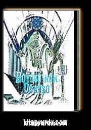 Büyücü'nün Dönüşü / Yedi Mühür 1. Kitap