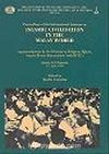 Proceedings of the International on Islamic Civilisation in the Malay World (Organised jointly by the Ministry of Religious Affairs, and Ircıca (Bandar Seri Begawan 1-5 June 1989