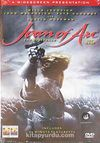 Joan of Arc The Messenger (DVD)