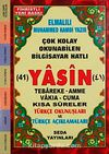 41 Yasin Tebareke Amme Vakıa-Cuma ve Kısa Sureler Türkçe Okunuşları ve Türkçe Açıklamaları (Hafız Boy Kod:045)