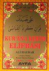 Kur'an-ı Kerim Elifbası & Arapça Türkçe Rakam Öğretim Tablosu (Orta Boy Kod:015)