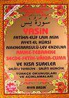 Yasin Amme-Tebareke Secde-Fetih-Vakıa-Cuma ve Kısa Sureler Türkçe Okunuşları ve Açıklamaları (Cami Boy Kod:055)