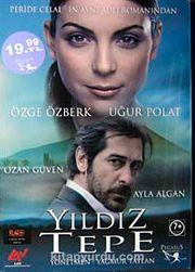 Yıldız Tepe (DVD)