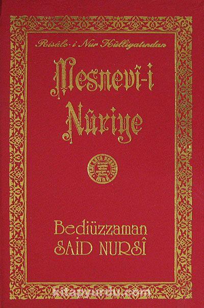 Mesnevi-i Nuriye (Büyük Boy Kod:1306)