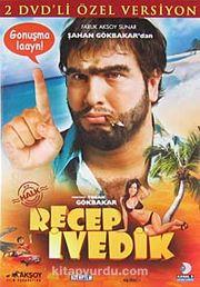 Recep İvedik ( 2 DVD 'li Özel Versiyon)