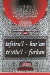 Tefsiru'l-Kur'an Te'vilu'l-Furkan (13 Cd)
