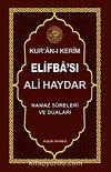 Ali Haydar Kuran-ı Kerim Elifbası (KOD 052) & Namaz Sureleri ve Duaları