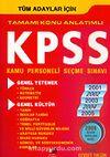 KPSS 2006 Tamamı Konu Anlatımlı Genel Kültür Genel Yetenek