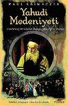Yahudi Medeniyeti