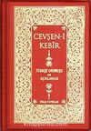 Cevşen-i Kebir (Plastik Kapak) Türkçe Okunuşlu