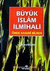 Büyük İslam İlmihali Küçük Boy (1 Hamur)