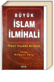 Büyük İslam İlmihali (Şamua Kağıt) / Sadeleştiren Mehmet Talu (Büyük Boy)