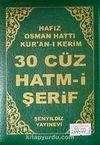 Kur'an-ı Kerim 30 Cüz Hatm-i Şerif (Büyük Cep Boy)