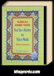 Kur'anı Kerim ve Yüce Meali / Türkçe Açıklaması (Hafız Boy-Metinsiz)