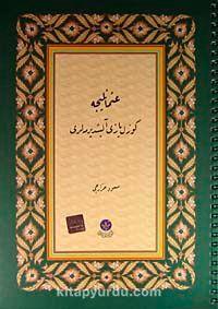 Osmanlıca Güzel Yazı Alıştırmaları