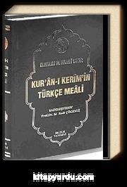 Kur'an-ı Kerim'in Türkçe Meali (Şamua-Ciltli) / Meal / 2 renk
