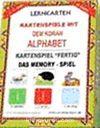 Kartenspiele mit dem Koran Alphabet / Lernkarten / 90