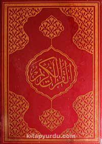 Kur'an-ı Kerim Rahle Boy Fihristli Bilgisayar Yazılı Mühürlü (Kod:059) -  pdf epub