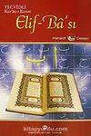 Tecvidli Kur'an-ı Kerim Elif- Bası /Cd'li