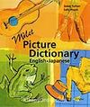 Milet Picture Dictionary/ English - Japanese
