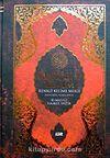Kur'an-ı Kerim & Renkli Kelime Meali (Günümüz Türkçesiyle) Rahle Boy