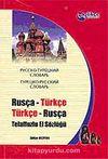 Rusça-Türkçe  Türkçe-Rusça Telaffuzlu El Sözlüğü