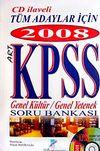 2008 KPSS Genel Yetenek Genel Kültür Soru Bankası (Cd İlaveli)