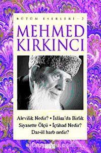 Mehmed Kırkıncı Bütün Eserleri-2 - Mehmed Kırkıncı pdf epub