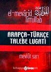 Arapça - Türkçe Talebe Lugatı