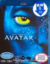 Avatar (Blu-ray Disc)