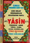 41 Yasin Tebareke Amme Vakıa-Cuma ve Kısa Sureler Türkçe Okunuşları ve Türkçe Açıklaması (Cep Boy-Kod:050)