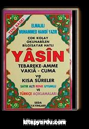 Yasin Tebareke Amme Vakıa-Cuma ve Kısa Sureler Satır Altı Renk Uyumlu ve Türkçe Açıklaması (Hafız Boy-Kod:116)