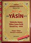 41 Yasin & Tebareke-Amme-Cuma-Fetih-Kenzül Arş-4444 Arapça-Türkçe Okunuşlu (Cami Boy)