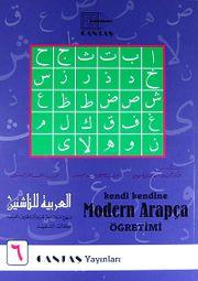 Kendi Kendine Modern Arapça Öğretimi 6. Cilt (1.Hamur 4 Renk)