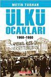 Ülkü Ocakları (1968-1980)