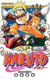 Naruto 1. Cilt