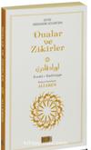 Seyyid Abdülkadir Geylani'den Dualar ve Zikirler (Küçük Boy) & Evrad-ı Kadiriyye