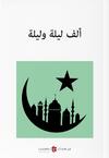 Binbir Gece Masalları (Arapça)