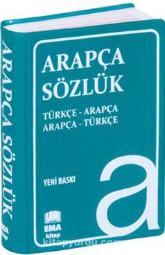 Arapça Türkçe - Türkçe Arapça Sözlük (Plastik Kapak) - Fatih Güzel pdf epub