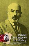 Mehmet Akif Ersoy ve İstiklal Marşı