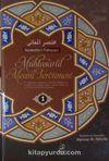 Muhtasarul Meani Tercümesi (3 Cilt Takım)