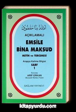 Açıklamalı Emsile Bina Maksud / Arapça kelime Bilgisi Sarf 1 (2 Renkli)