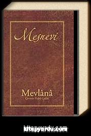 Mesnevi (6 Cilt) (Sert Kapak)