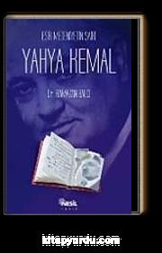 Esir Medeniyetin Şairi Yahya Kemal