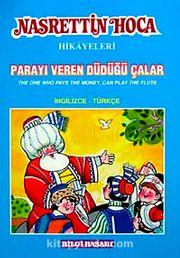 Nasrettin Hoca Hikayeleri (5'li Seri)