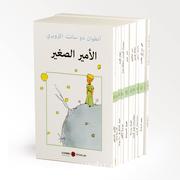 مجموعة الكتب العربية الكربون Karbon Kitaplar Seti 10 Kitap (Arapça)