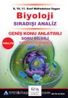 YGS Biyoloji Tamamı Çözümlü Konu Özetli